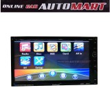 ROADMARK F6087 6.95'' DVD/VCD/MP4/USB/SD/BLUETOOTH 2 Din Double Receiver