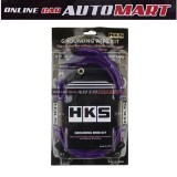 HKS Grounding Cable Wire THICK 8GA Kit 5 Point Earth Wire