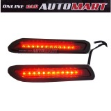Universal Rear Bumper Reflector Lamp with LED (RED)