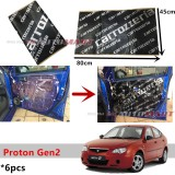6PCS Carrozzeria High Quality Sound Damping Car Bonnet Door Sound Proof Proofing Deadening Insulation For Proton Gen 2