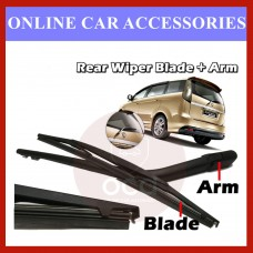 PROTON EXORA REAR WINDSCREEN WIPER BLADE / EXORA REAR WIPER WITH ARM